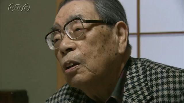 成合 正治さん 証言 NHK 戦争証言アーカイブス