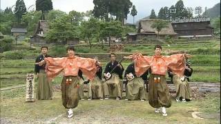 サムネイル画像:四つ竹節