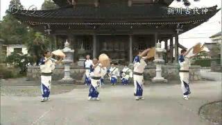 サムネイル画像:新川古代神(昼)