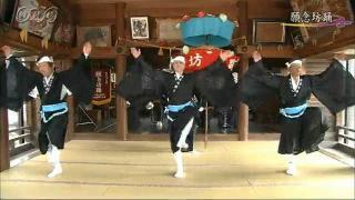 サムネイル画像:願念坊踊 (小矢部市)