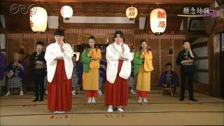 サムネイル画像:願念坊踊 (富山市)