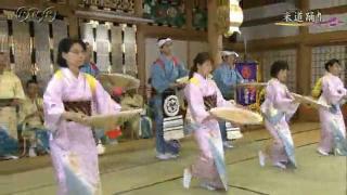 サムネイル画像:米道踊り