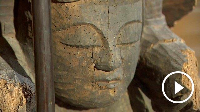 みちのくの仏さま 聖なる木から現れる神仏