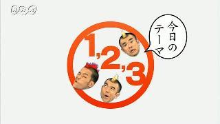 1,2,3