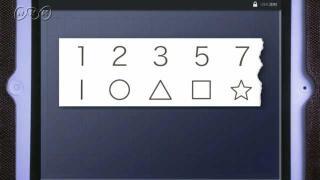 謎の暗号を解読せよ ~素数~