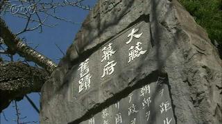 武士がおさめた鎌倉・室町時代