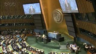 国連のはたらき
