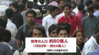 世界の人口と日本の人口