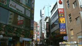 日本の隣(となり)の国 韓国