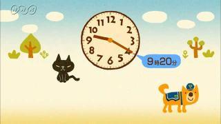 ワンからのもんだい~30分前は何時何分?~