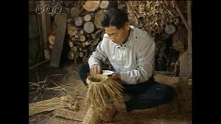 稲ワラを使った生活用具