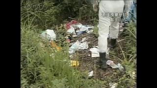 不法投棄による自然破壊