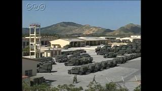 米軍基地と沖縄