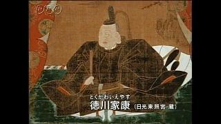 江戸時代の文化と江戸幕府