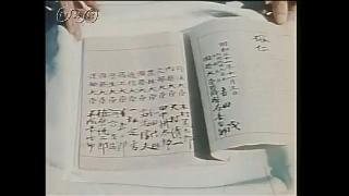 戦後の日本の発展と日本国憲法