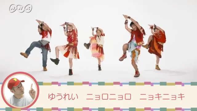 パプリカダンス 子供