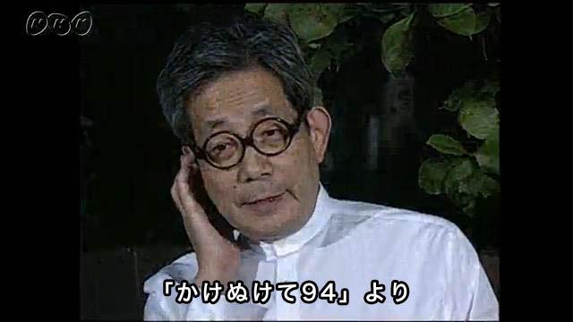 大江 健三郎 文学 賞
