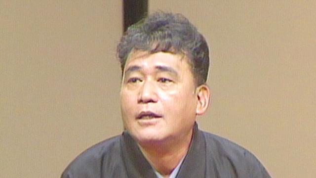 林家三平(初代)