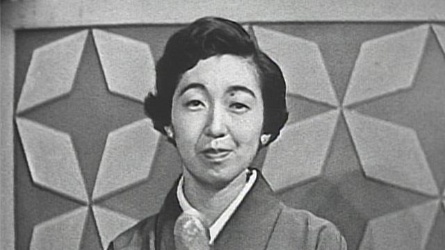 東久邇成子