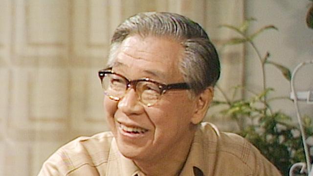 松村 達雄