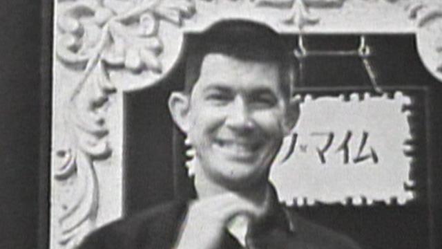 E・H・エリック | NHK人物録 | NHKアーカイブス
