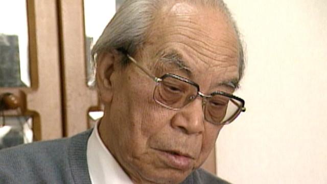 白川静 | NHK人物録 | NHKアーカイブス