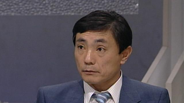 高木仁三郎 | NHK人物録 | NHKアーカイブス