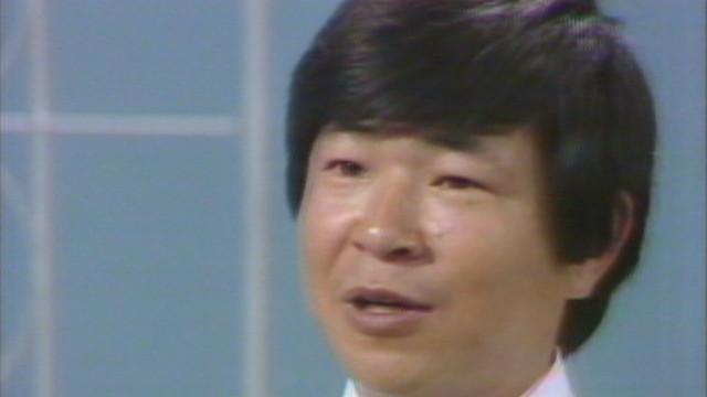 植村直己   NHK人物録   NHKアーカイブス