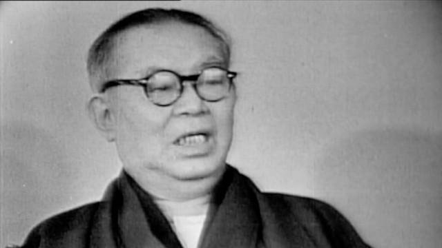 恐怖 時代 谷崎 潤一郎